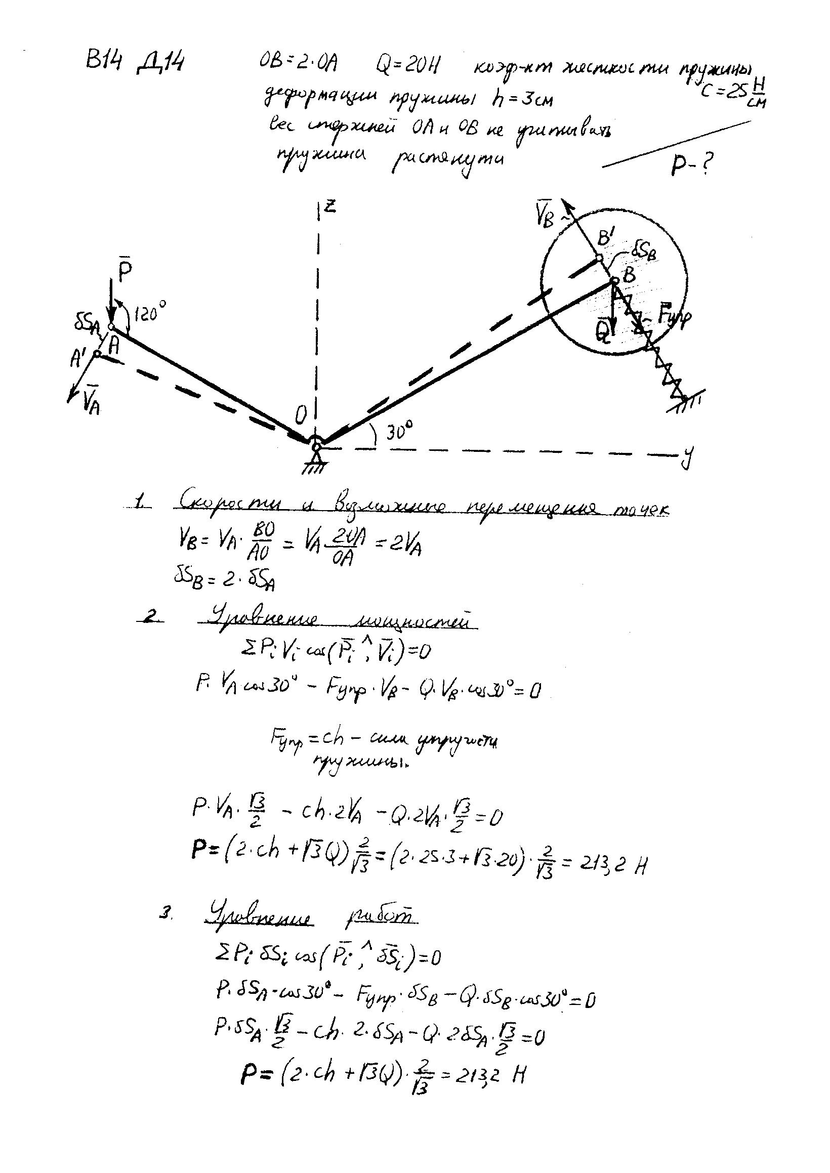 Яблонский а задач решебник