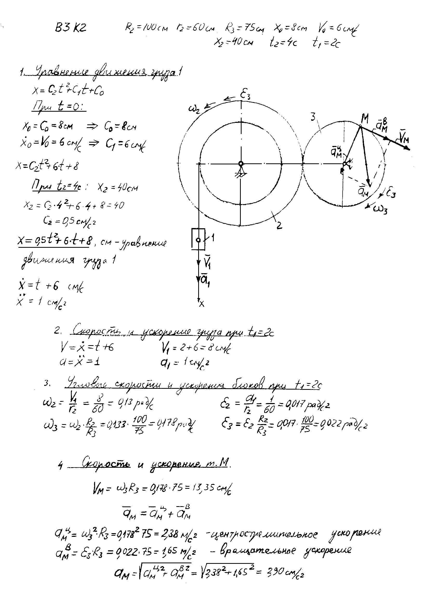 Решение задач по термеху c в понедельник аня решила задачу
