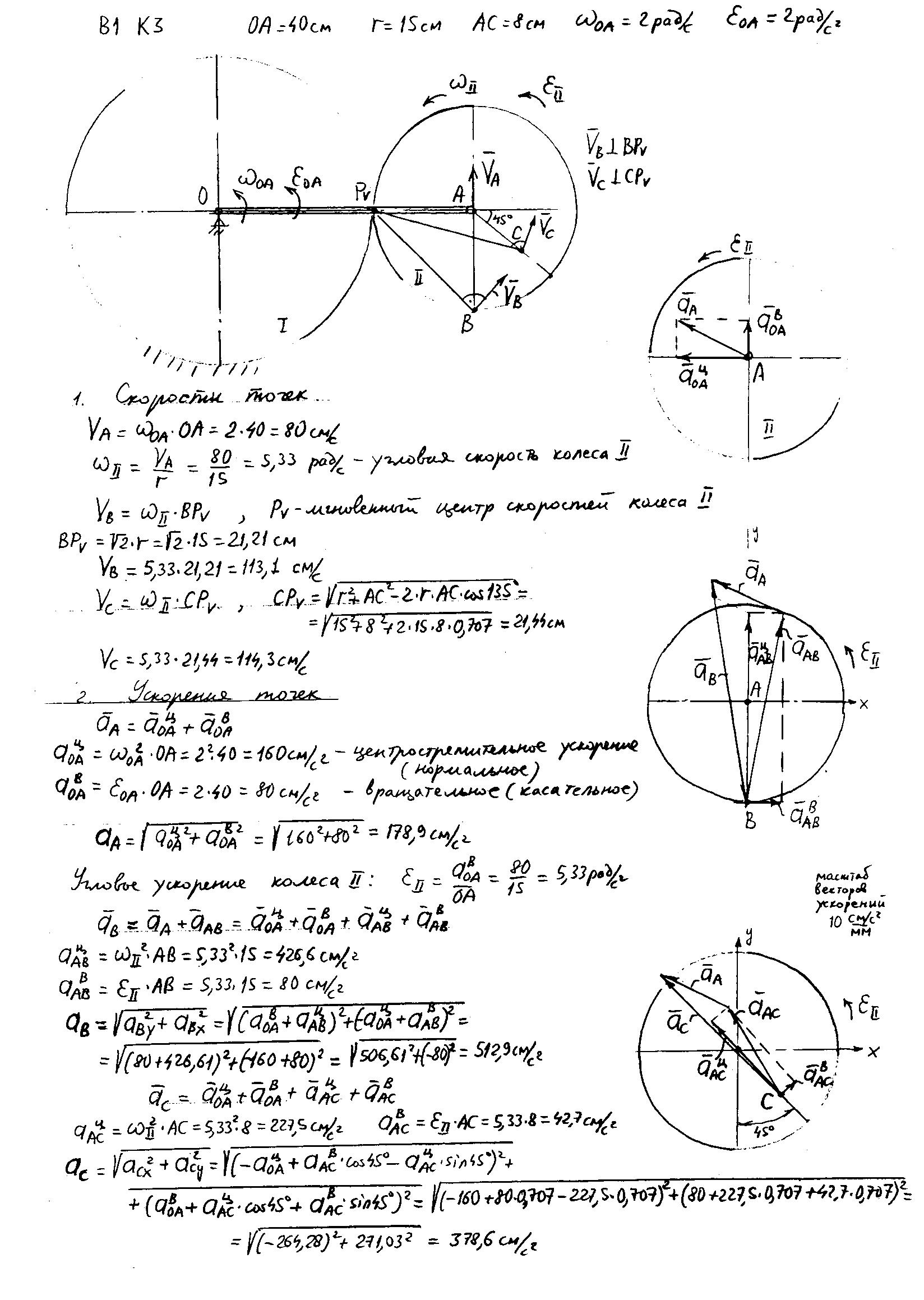 Решение задач яблонский к3 решение задач по физики 8 класс генденштейн