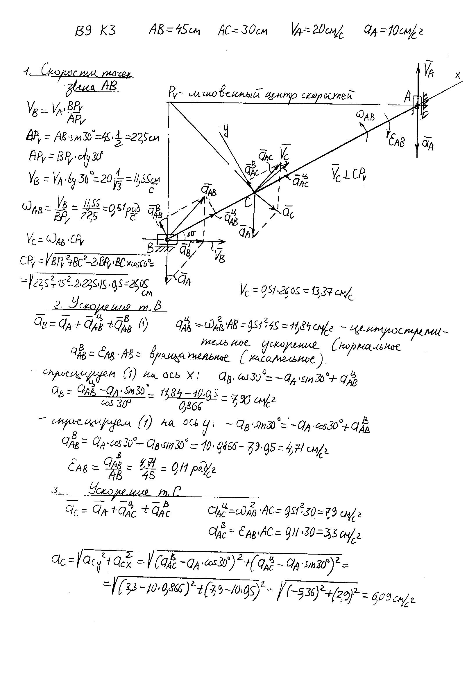 Решение задач яблонский к3 решу задачи огэ
