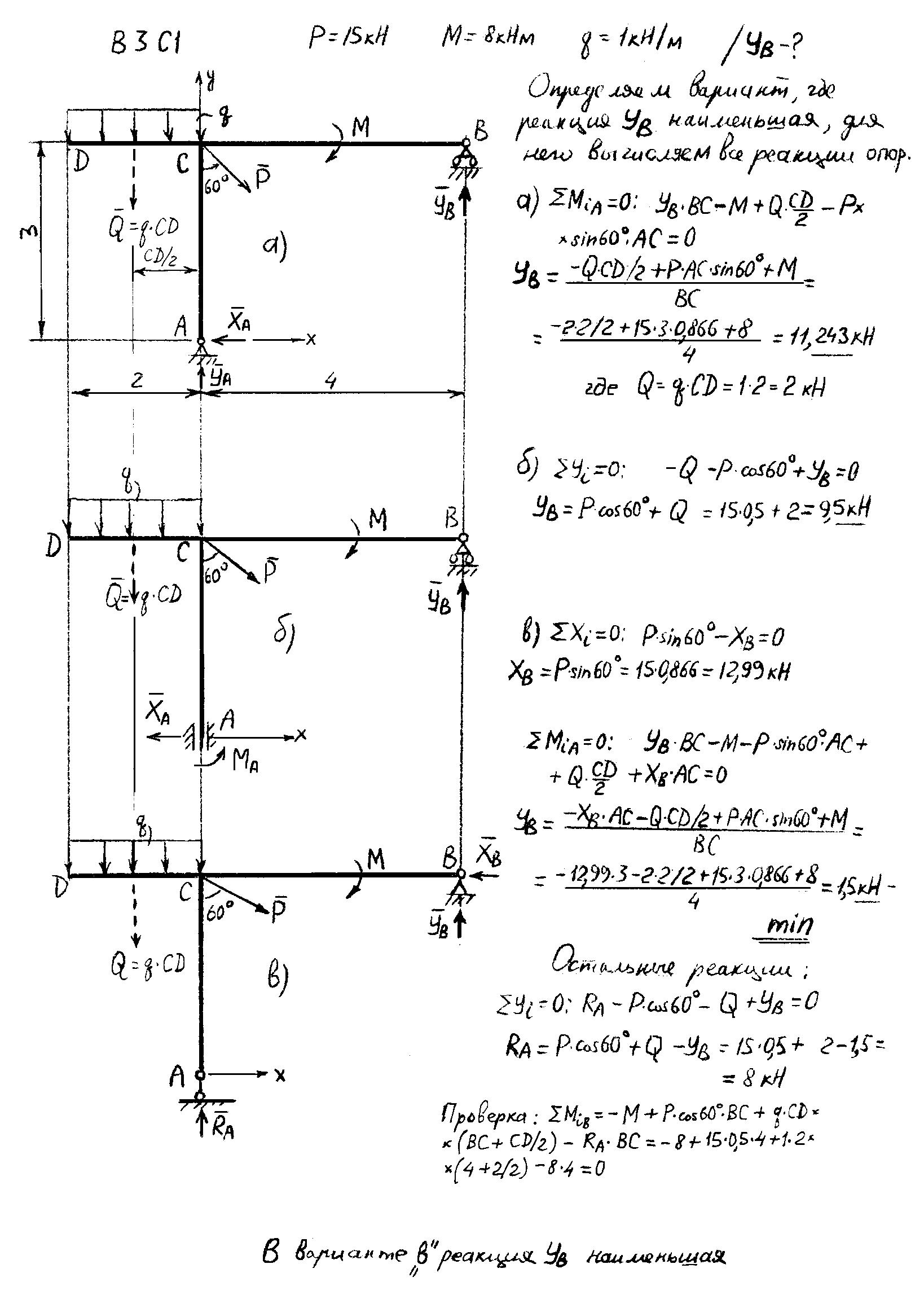 Решение задачи с1 яблонский решение пространственных задач