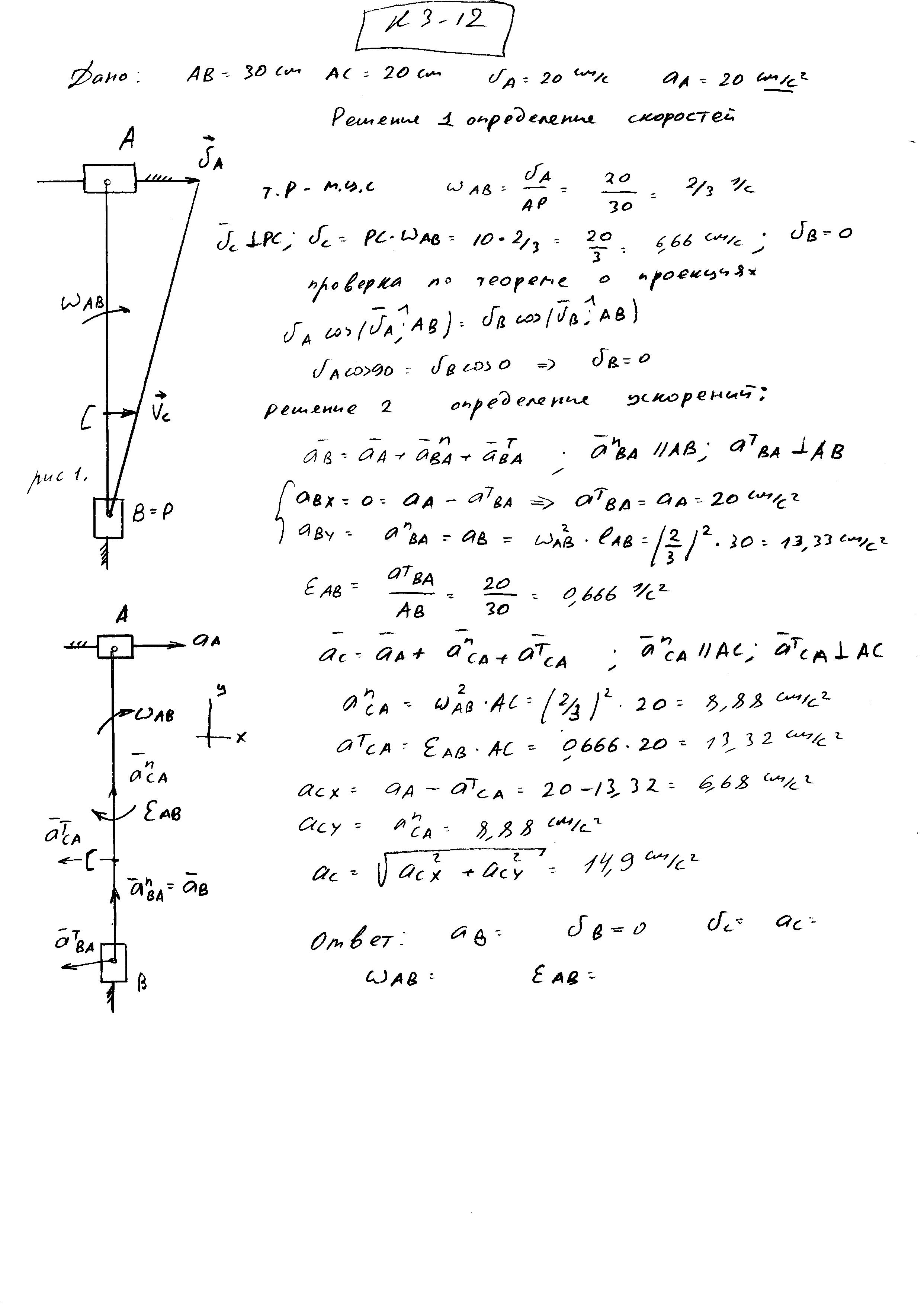 сопротивление материалов решение задач о раме