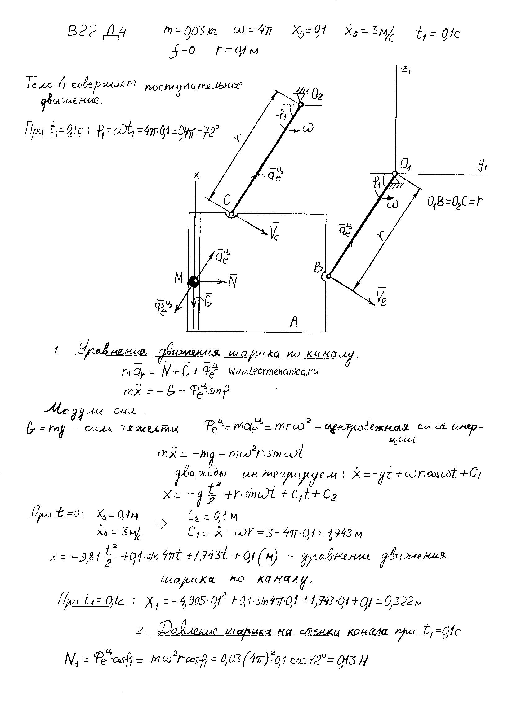 1985 задачник яблонский