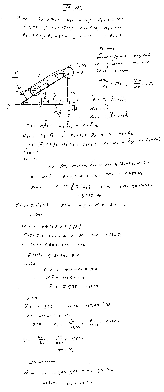 Решебник Задач Яблонский А