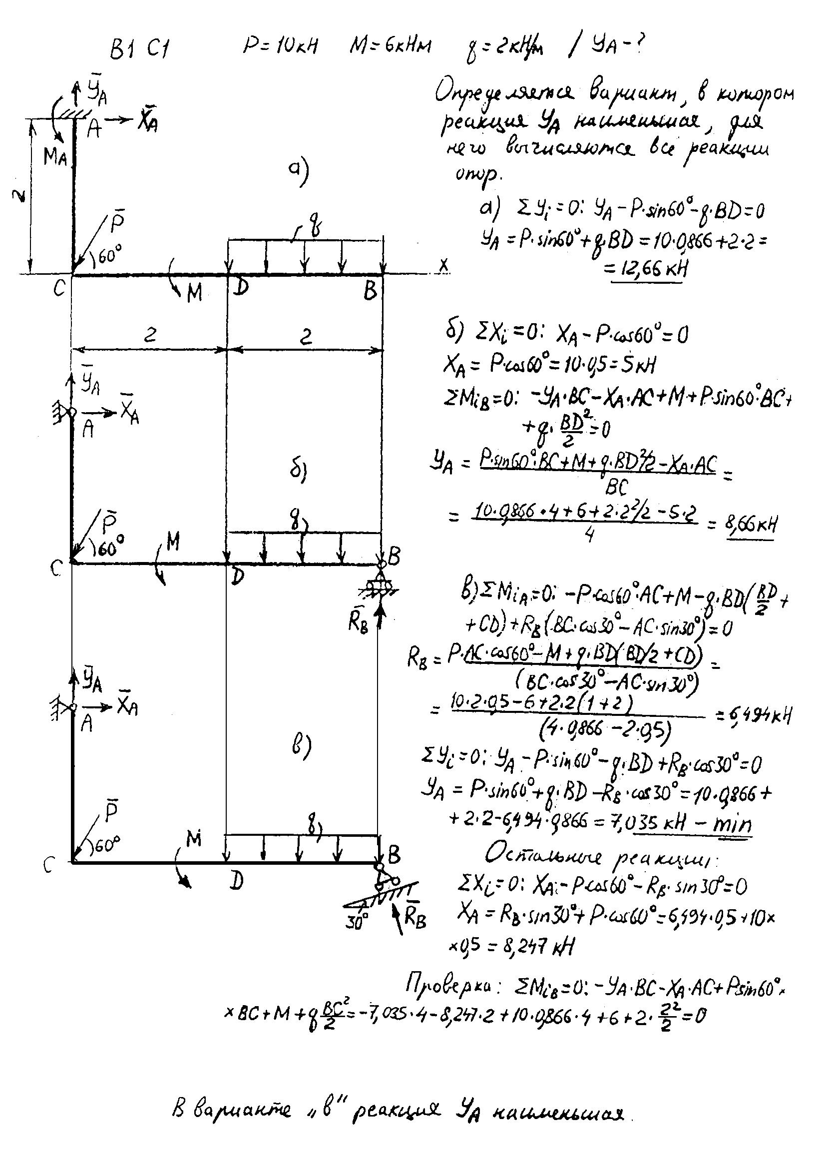 Решение задачи с 1 вариант решение композиционных задач